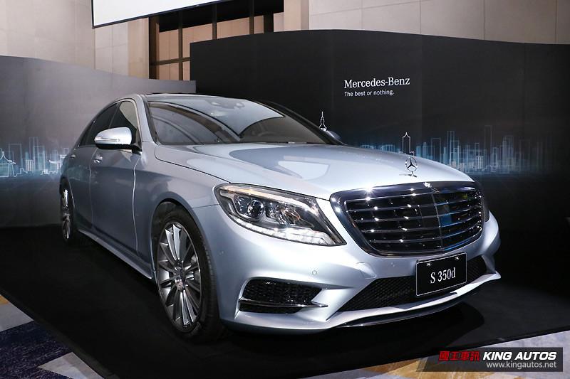 以多款新車迎接輝煌15週年 《台灣賓士》金雞年勢將再攀高峰