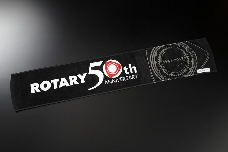 致敬轉子引擎先驅《Mazda Cosmo》問世50週年 MZRacing推出Rotary 50th Anniversary紀念精品