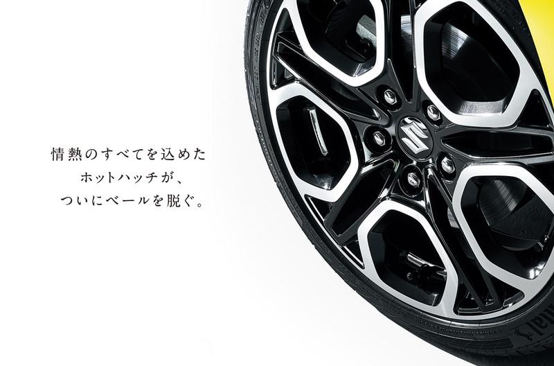 新一代《Suzuki Swift Sport》官網上線 日本同步9月發表