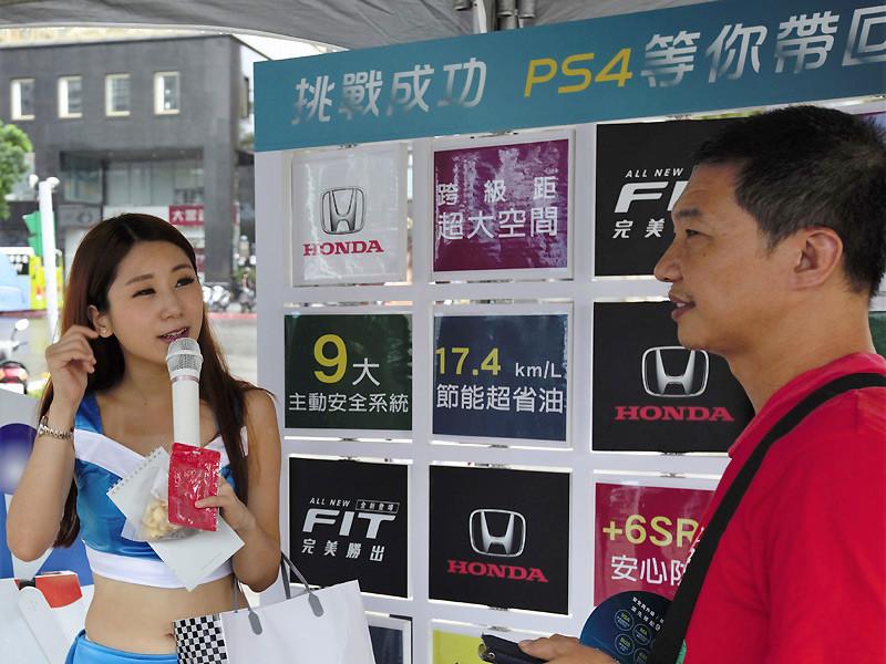 全新《Honda Fit》賞車同樂會 連假期間華山文創園區起跑