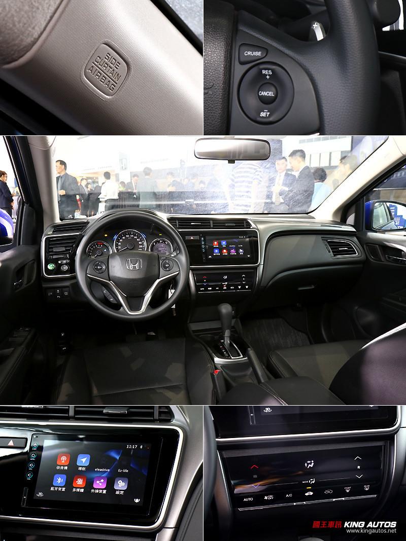維持原價62.9萬元起 小改款《Honda City》車系更新搶市