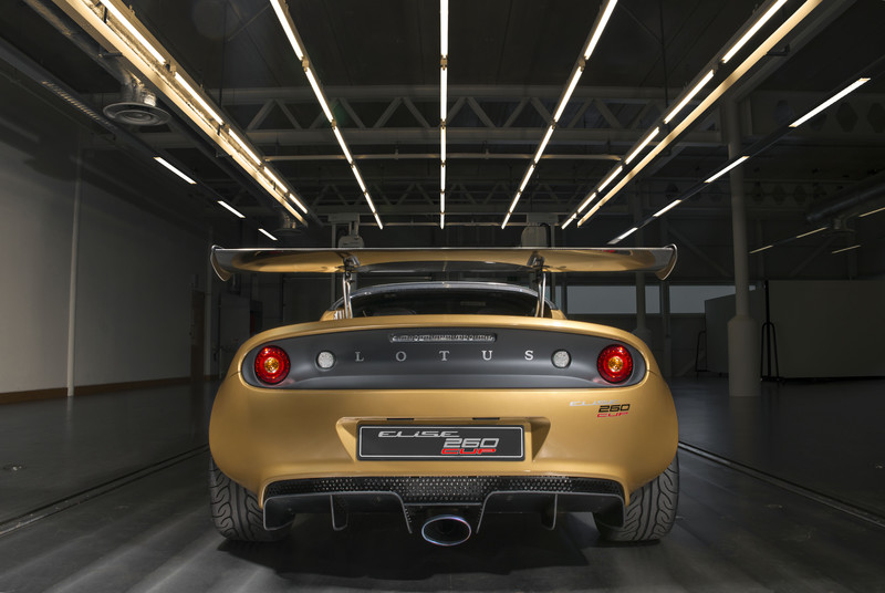 極致輕量賽道機器 《Lotus》發表《Elise Cup 260》
