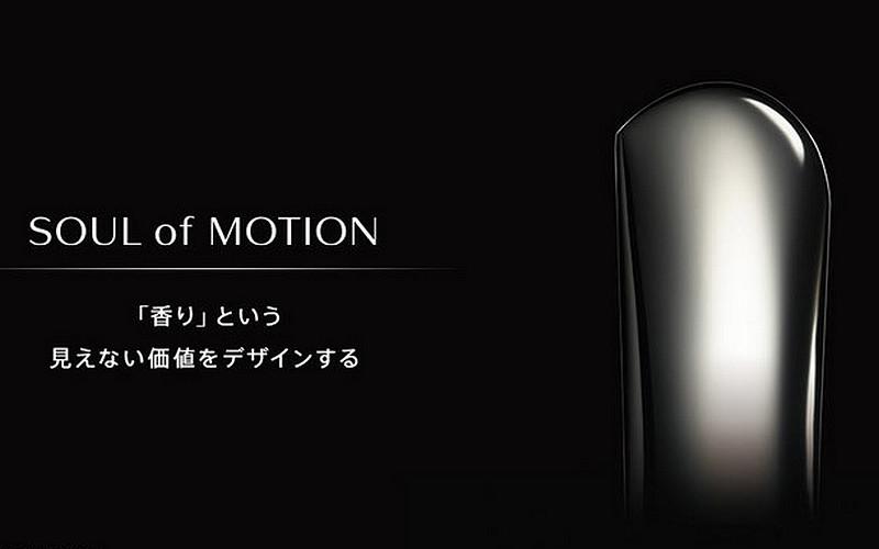 《RX-Vision》領銜盡顯魂動之美 馬自達《Mazda》公佈2018台北車展參展作品