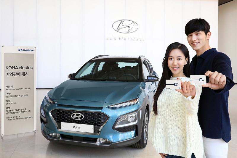 純電新成員《Hyundai Kona Electric》南韓正式啟動預售