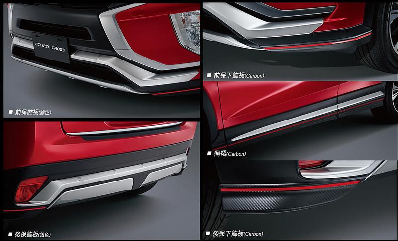 《Mitsubishi Eclipse Cross》2WD幻影版限量推出 96.9萬元起升級原廠外觀空力套件