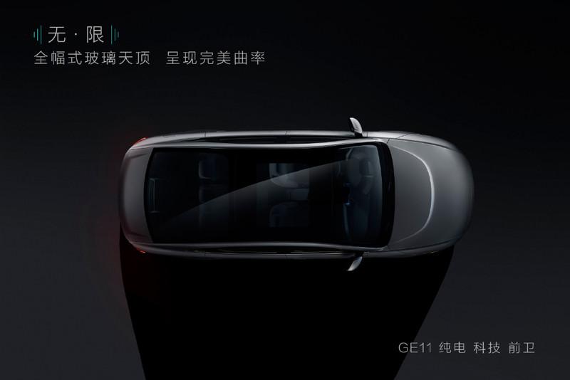《Geely》吉利汽車純電新作《GE11》最新影像曝光
