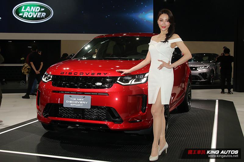 【2020台北車展】小改款《Land Rover Discovery Sport》開價204萬起亮相預售