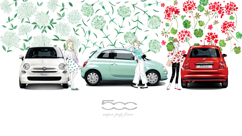 《Fiat 500 Super Pop Fiore》日本限量特仕要讓你有如置身義大利花園