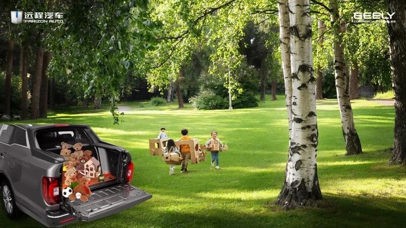 買SUV還是皮卡好?不是被P壞的《吉利遠程FX》說它才不想做選擇