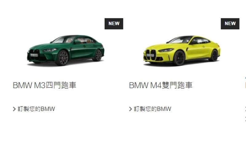 《BMW M部門》首款純電性能車預計今年發表! 《M3/M4》台灣接單預售中