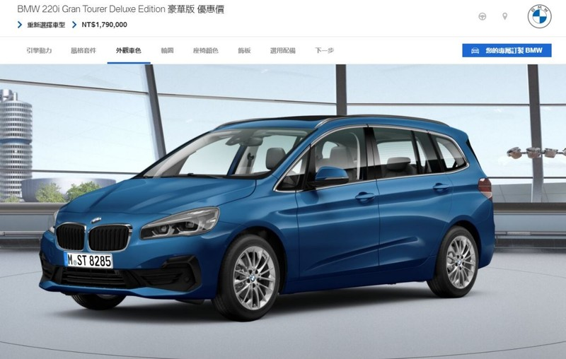大增配備調售價 正21年式《BMW》全車系大更新! 3系列增48V油電車型、5系列首發配備列標配、X7見新車型