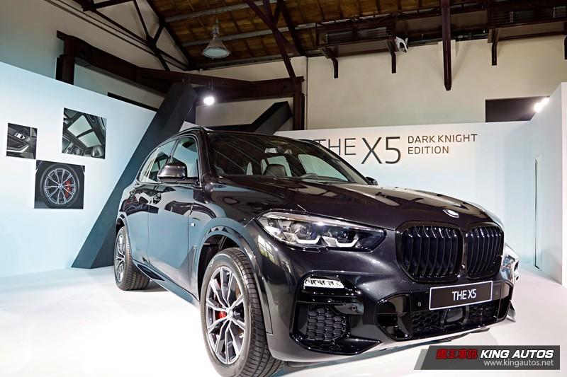 升級總價超過50萬的《BMW X5 / X7 Dark Knight 曜黑版》限量30輛暗黑登場!