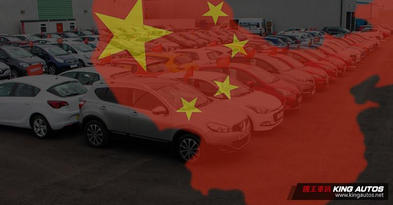 疫情後的復甦!2021年Q1全球汽車銷量報告出爐:中國暴風成長75%、印度唯一超越疫情前成績