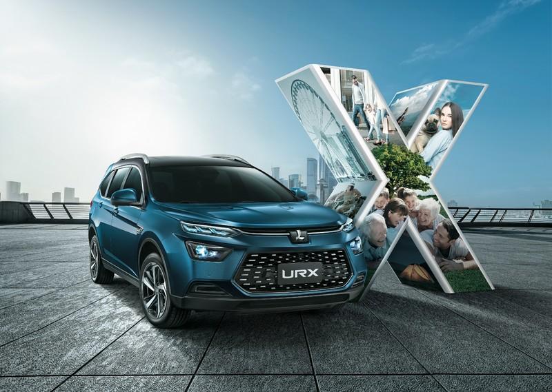 歡慶《Luxgen URX》穩坐國產7人座休旅車銷售冠軍|品牌全車系限量購車優惠活動開跑!