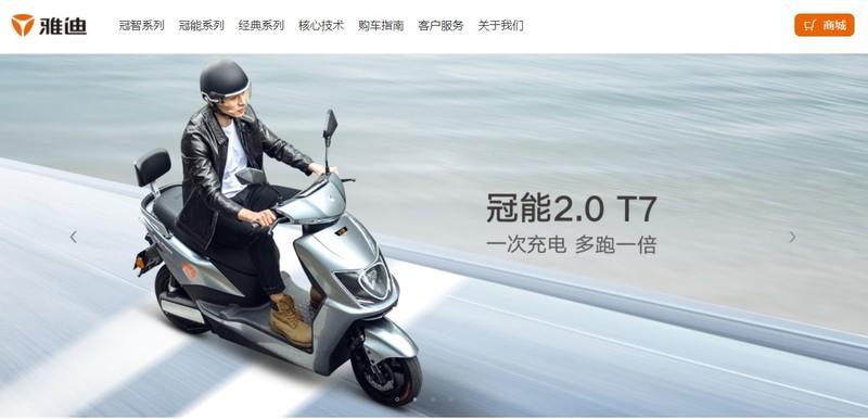 《Gogoro》前進中國!中國兩大二輪龍頭大長江、雅迪科技將加入PBGN