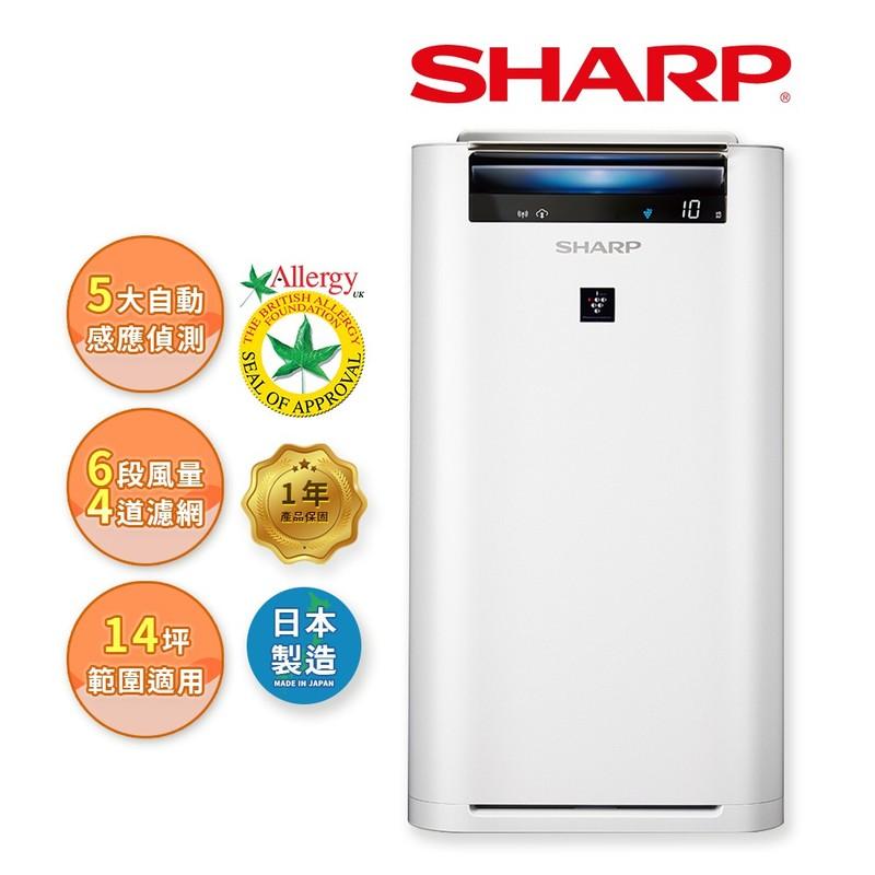 6月促銷《Luxgen》防疫大禮包|SHARP空氣清淨機、2萬保險抵用金、1萬國內旅遊金