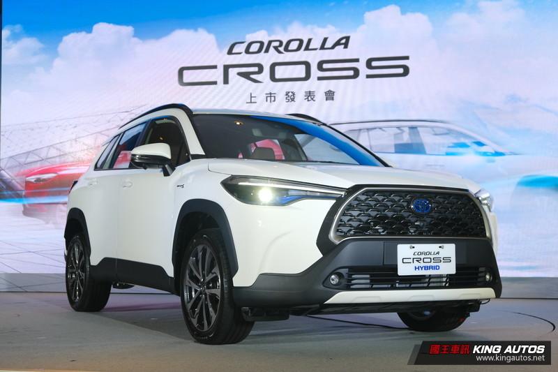 《Toyota Corolla Cross HV》車頂架特別保證活動開跑|僅限油電車款 10年不限里程維修
