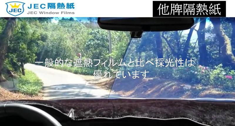 全台唯一SGS驗證《JEC抗藍光隔熱紙》夏日幸福感活動 送行車記錄器