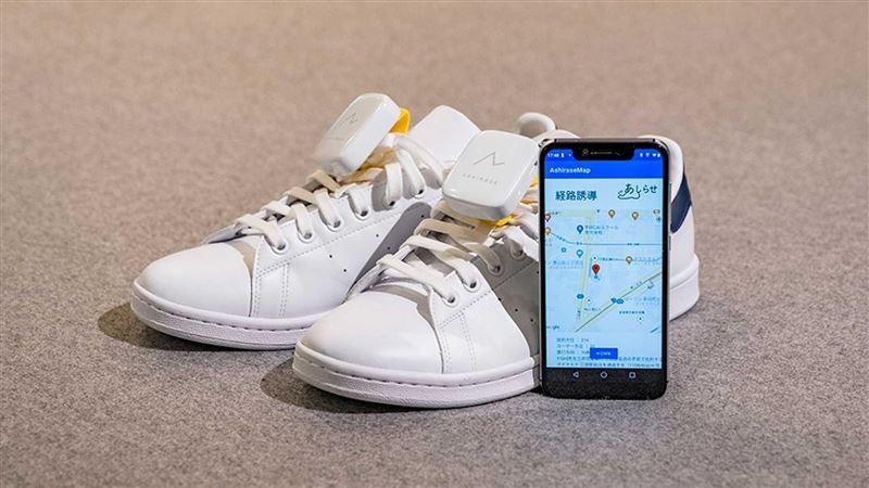 穿鞋就能幫你導航!《Honda》為視障者開發「足部導航系統」 靠震動就能辨別左轉或直走
