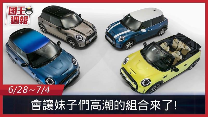 《國王車訊-熱門週報》最速SUV身份、Model S勁敵同時揭曉!讓你帥到沒朋友!