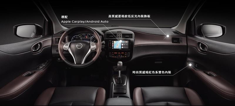 車頭帥很多!《Nissan Tiida J》7月15日正式發表 限量升級JBL揚聲器