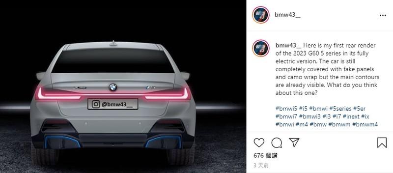 《BMW 5 Series》純電車款《BMW i5》可能長這樣!大鼻孔消失、貫穿LED尾燈、續航能不能破600公里?