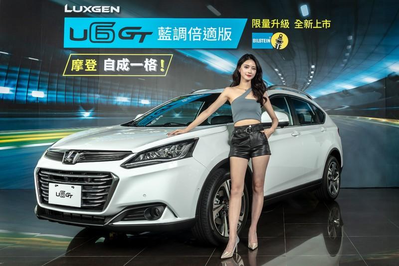 72.8萬元 限量100台《Luxgen U6 GT》倍適登避震器+藍調內裝