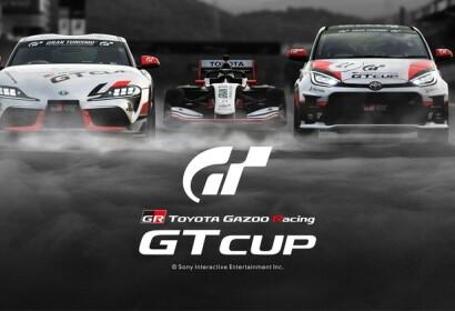牛魔王、暴力鴨全都能開!2021《Toyota GAZOO Racing GT Cup》開始報名,熱血賽車迷怎能錯過?