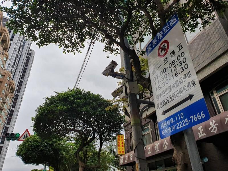 三級降二級《路邊停車》調整:即日起黃線恢復管制,8月2日起恢復時段性禁停措施