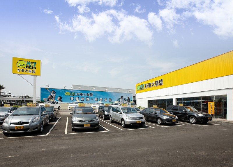 買車需求>晶片生產,新車供不應求?市占率32%《HOT大聯盟》二手車認證 提供更便宜、更即時服務