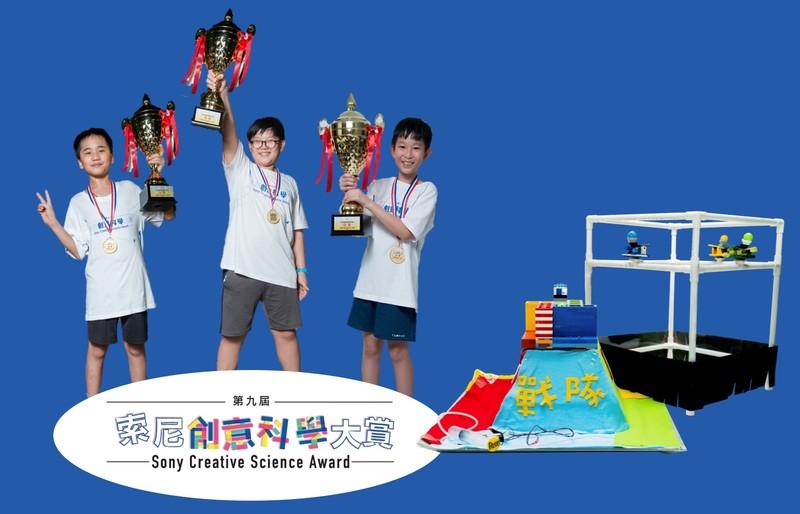 年度玩具K.O.疫情 《Sony》主辦索尼創意科學大賞決選出爐:「J.A.M戰隊」保護村莊奪冠!
