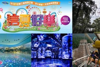 中秋+國慶就這樣玩!中華三菱「這夏好樂」10條路線帶你從五星飯店玩到遊樂園 限時8天開始報名!
