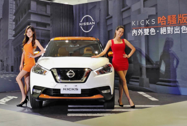 內外雙色 橘黑座椅《Nissan Kicks哈騷版》頂規74.9萬起|限量300輛