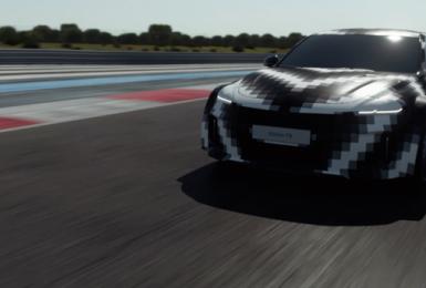 《Hyundai Vision FK》氫燃料電池車 續航里程600公里 20分鐘加滿氣 量產時間未定