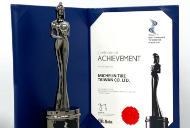 《台灣米其林》榮獲2021亞洲最佳企業雇主獎