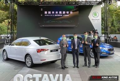 新世代《Skoda Octavia》年底前優惠價99.9萬元起|48V輕油電加持 平均油耗20.4km/l 歐洲撞擊測試五顆星