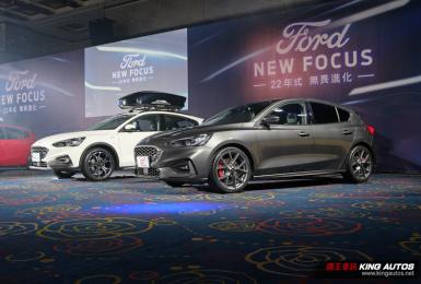 新年式《Ford Focus ST-Line / Focus Active》升級配備不加價 說好的手排版《Focus ST》首批已完售
