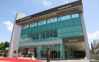 嶄新旗艦據點加入營運 《Hyundai》嘉義GDSI展示中心9月14日正式開幕