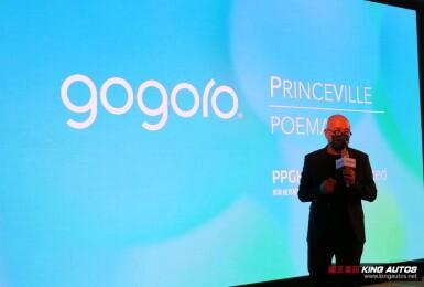 股票代碼GGR《Gogoro》明年第一季在美國納斯達克掛牌上市