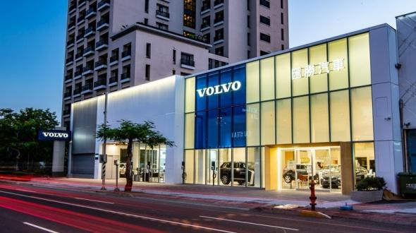 源自北歐的簡約美學與居家氛圍 《Volvo》匯勝汽車中華展示暨服務中心正式開幕