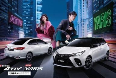 台灣會跟上嗎?泰國推出新年式《Toyota vios/Yaris》 新增油門反應控制器與跨界車型