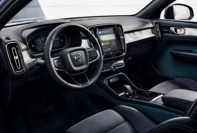 尊重動物生命《Volvo》電動車將不使用皮革|軟木塞 寶特瓶都是材料 2023年換新廠徽