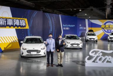 搶攻國內70萬至80萬級距市場!《Ford Kuga/Focus 超質型》標配Level 2 不只更安全、價格更優惠