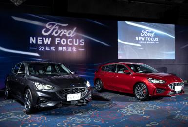 2021年9月《國產車款》銷售排行:新車買氣大爆發!《Altis》上演神助攻、《Focus》竄位緊追在後