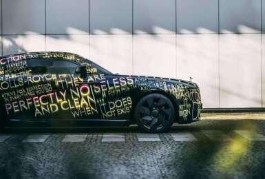 《Rolls-Royce》宣佈品牌首款市售電動車《Spectre》開始路試  預計2023年導入台灣