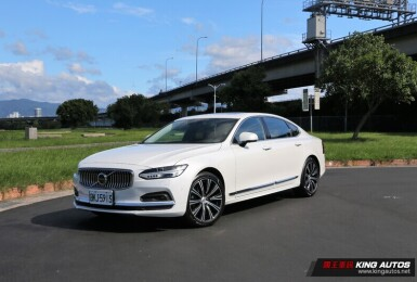 小改款《Volvo S90 B4 Inscription》試駕報導|軸距加長更舒適 48V輕油電加持 起步不延遲