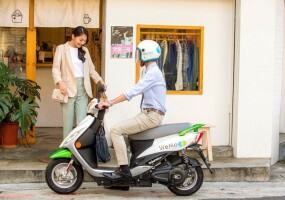 《WeMo Scooter》推共享機車振興方案 免費騎乘券最高600元回饋
