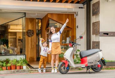 房子、車子都有機會抽到!在「這個地區」消費登錄發票就抽海景住宅、《PGO》電動機車、2萬元現金