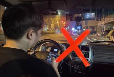 你以為停紅燈就可以滑手機?駕駛人最高可處「3,000元」罰鍰 1-8月已有5,893件違規案件
