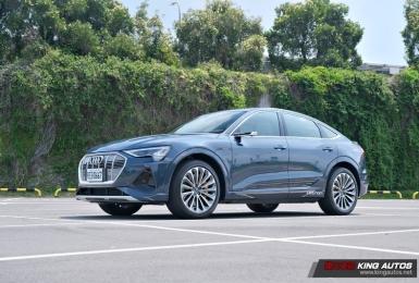 芯手上路|油車、電車,真的快分不清楚!純電帥哥《Audi e-tron Sportback 55 quattro》怎麼可以那麼好開?